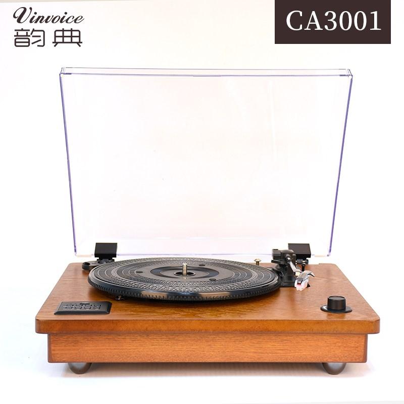 프리미엄 LP 턴테이블 레코드플레이어 블루투스 USB MP3기능 축음기 CA30001, LP턴테이블