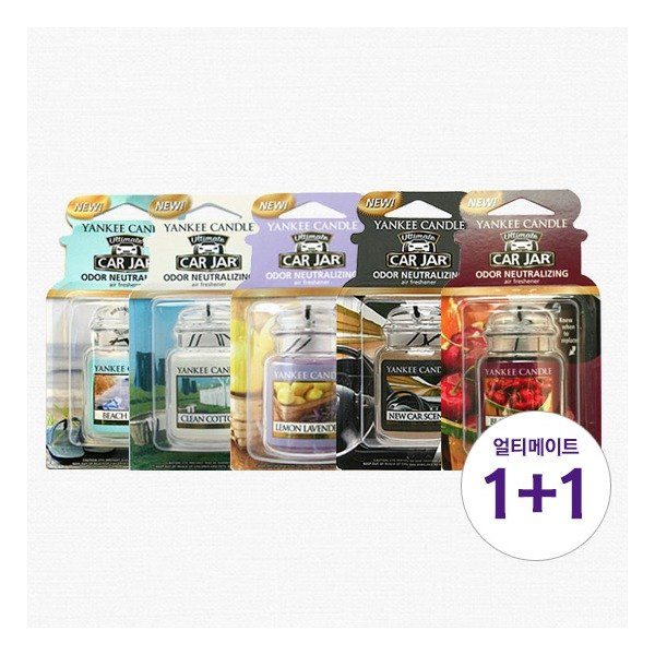 차량용 방향제 양키캔들 카자 얼티메이트 1+1 10종택1_무료배송, 선택:1. 레몬 라벤더