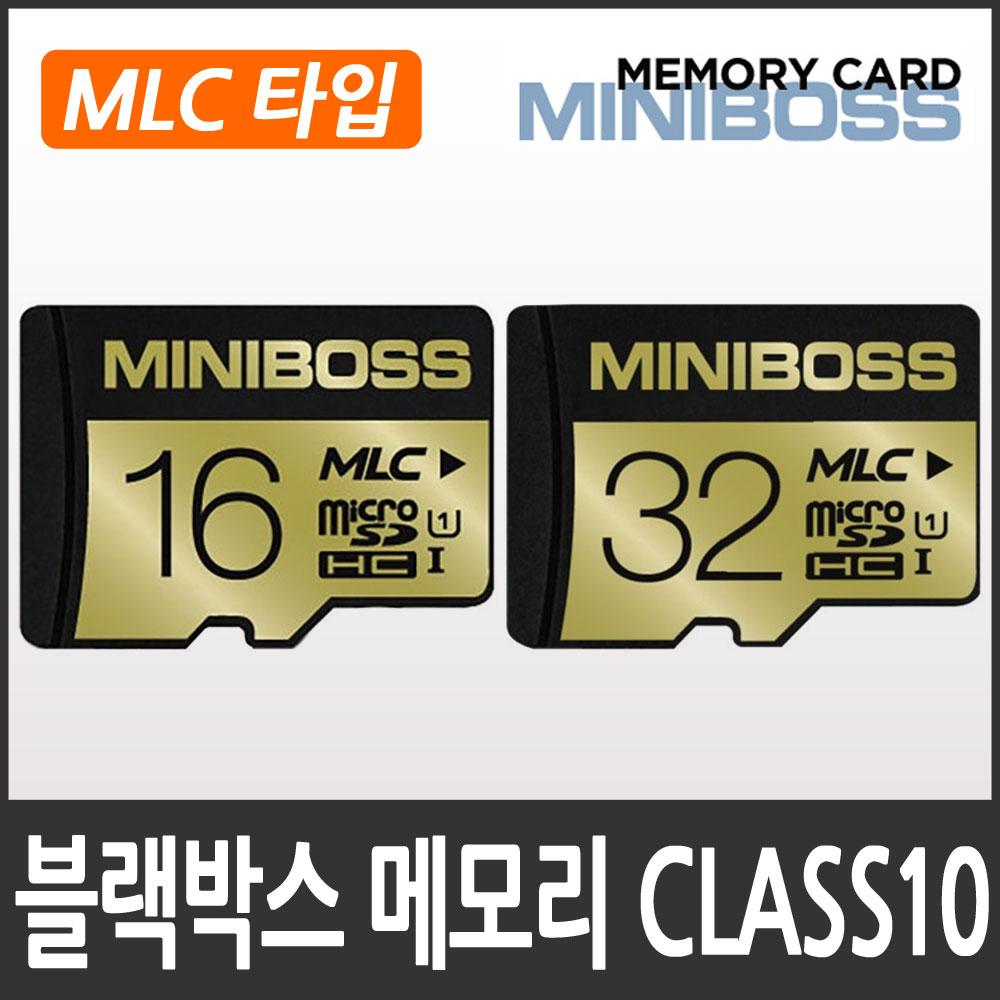 아이리버 X600/X900 블랙박스 호환 메모리카드/클래스10/MLC타입, 01.미니보스 마이크로SD 16기가(MLC타입)+SD어댑터