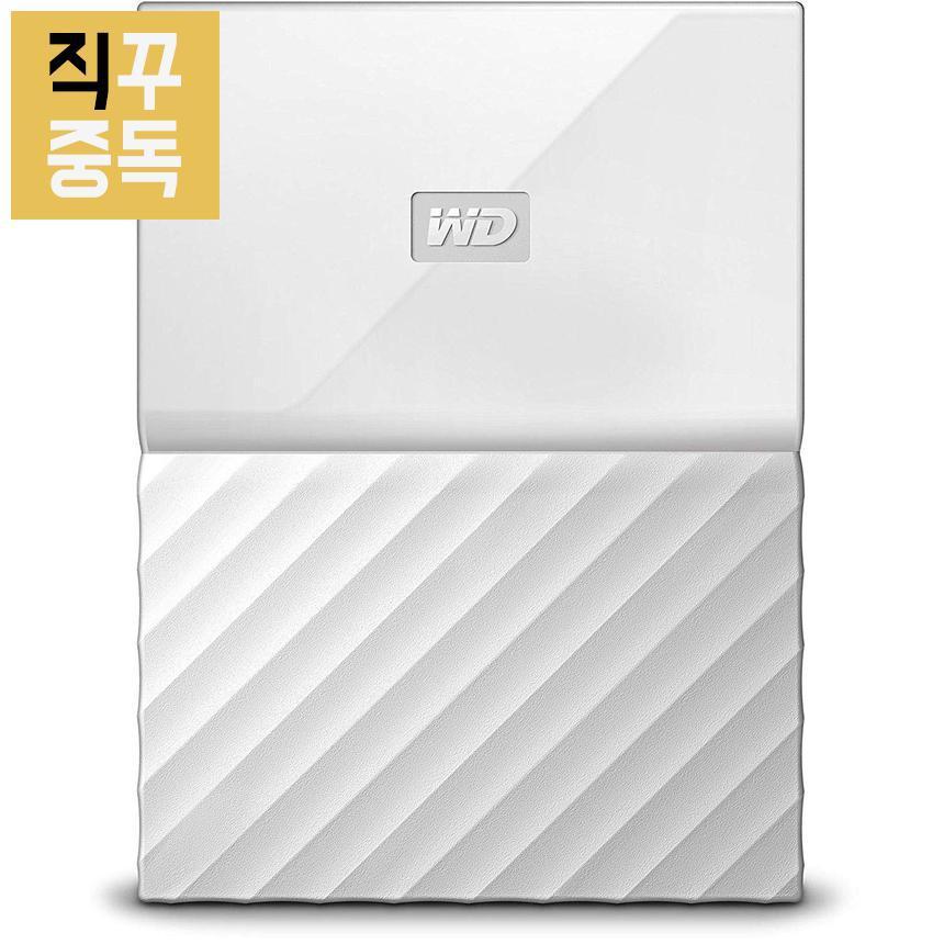 WD 외장하드 My Passport 3TB 화이트, 단품