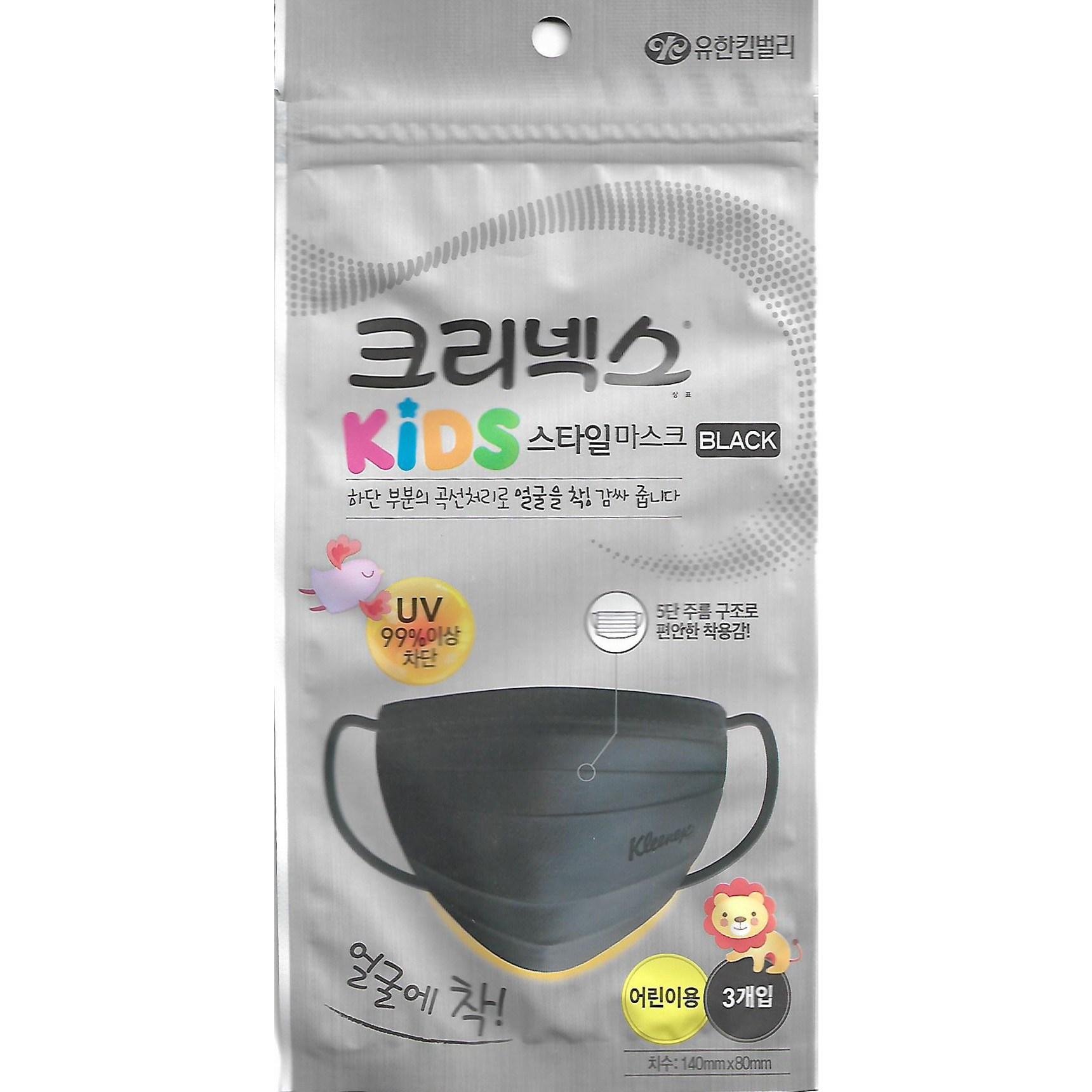 크리넥스 스타일마스크 키즈 블랙 3매입, 50개