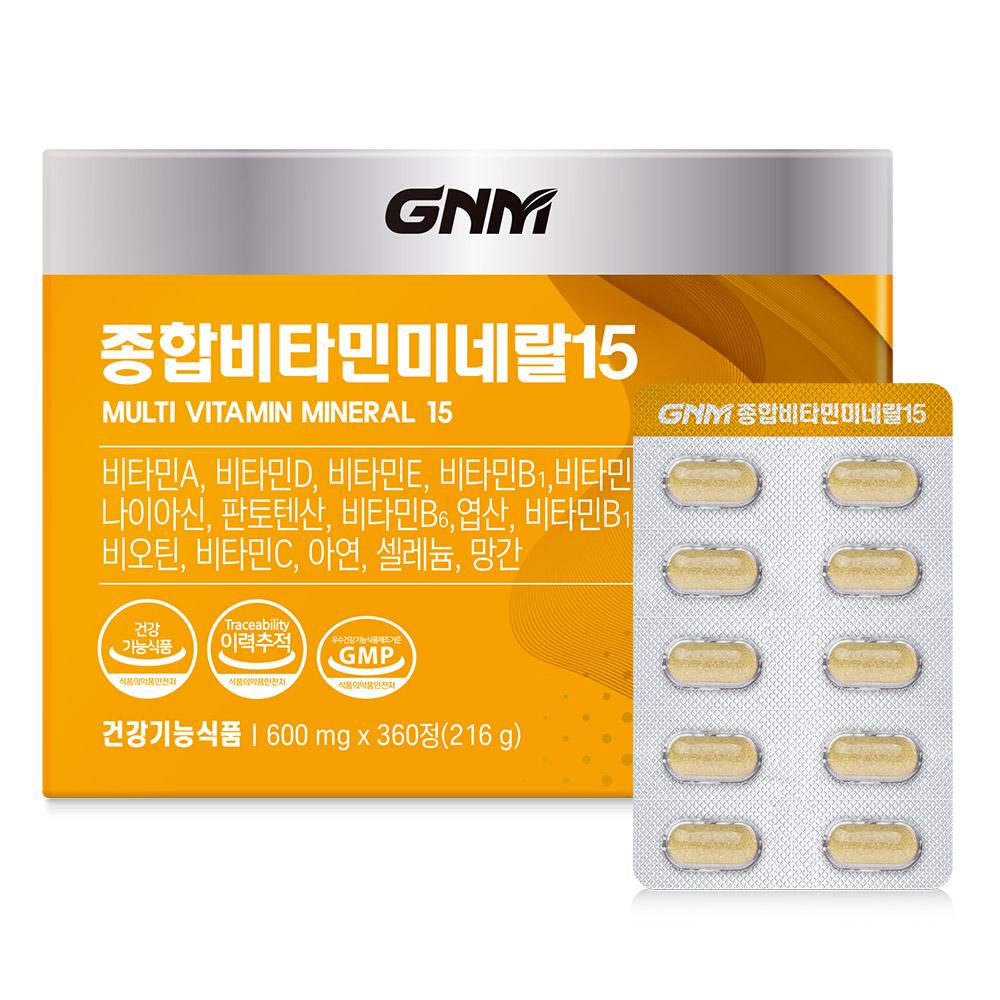 자연의품격 종합 비타민 미네랄 15, 360정, 1개