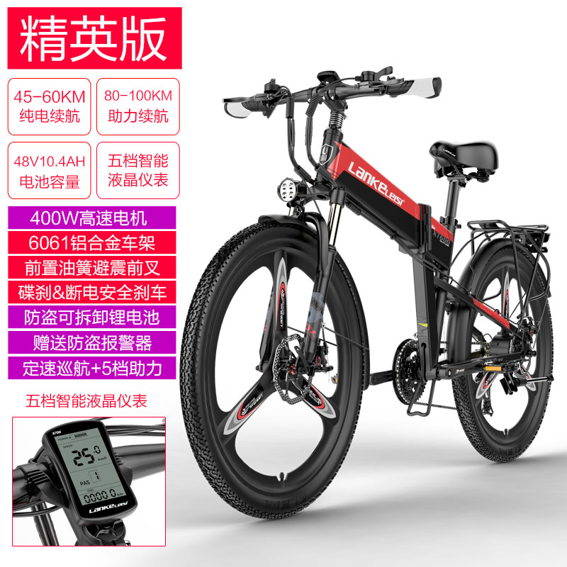전기 자전거 남녀 성인 오프로드 산악 이동성 스쿠터 전기 접는 배터리 자동차 48v 리튬 배터리