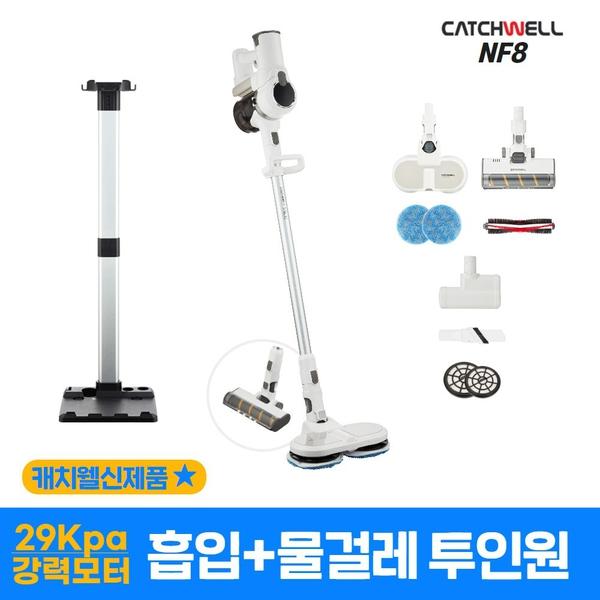 캐치웰 2in1 물걸레+진공 NF8 무선청소기, 기타, 단일상품