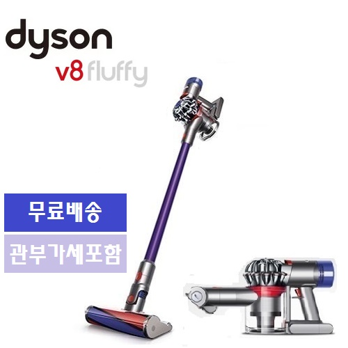 DYSON 다이슨 초경량 무선스틱청소기 V8 Slim Fluffy 플러스 Dyson +, 다이슨 V8 Fluffy SV10FF3
