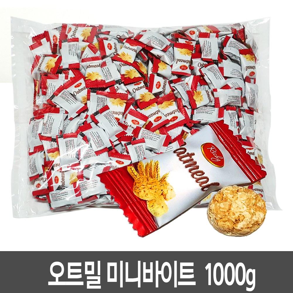 오트밀 미니바이트 1kg(400개), 단품