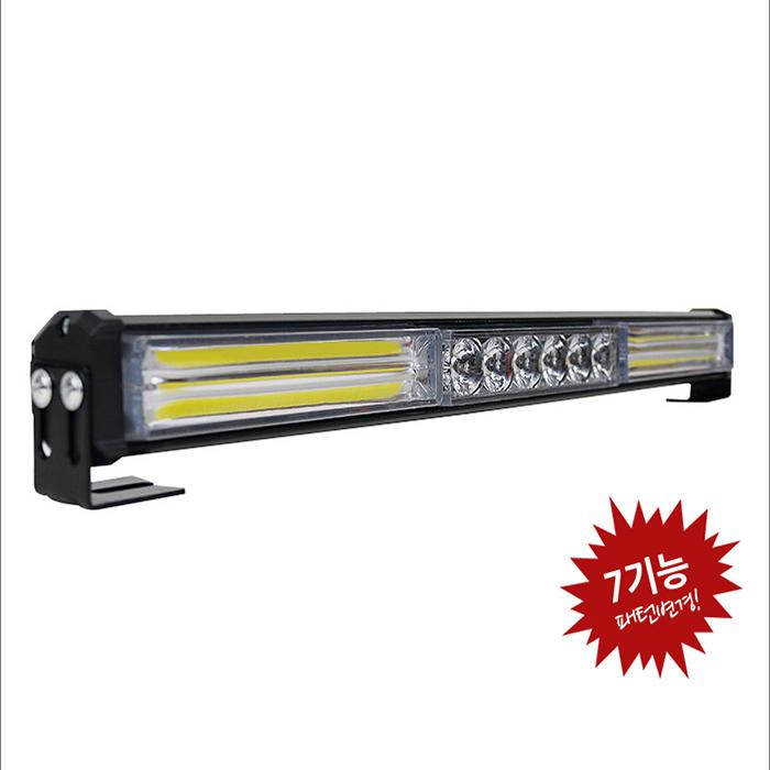 12V 24V 3구 LED 경광등, 24V 화이트+옐로우+화이트