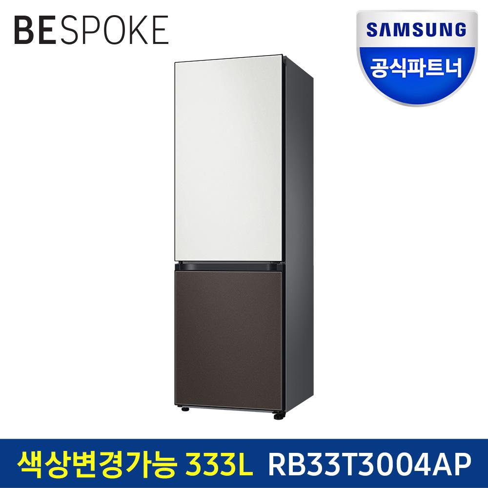 삼성전자 비스포크 슬림 2도어 냉장고 RB33T3004AP 키친핏 인증점, RB33T3004AP 메탈재질