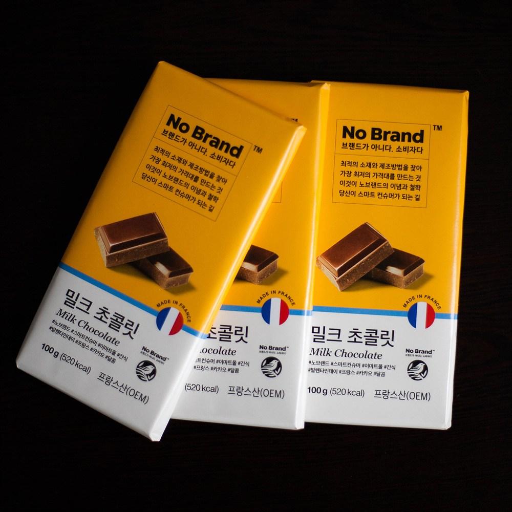 노브랜드 밀크 초콜릿(100g) x 3개, 100g