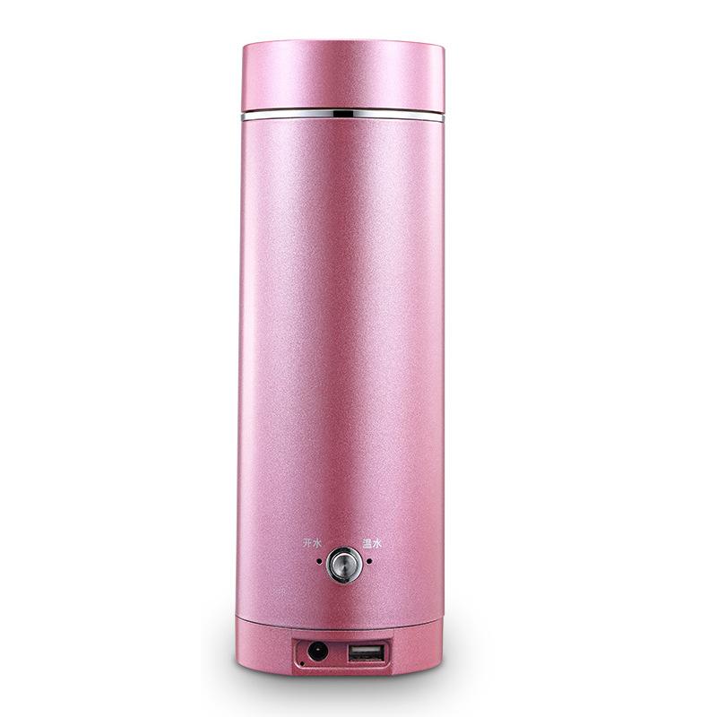 무선포트(USB/차량용)전열 물끓이는컵 여행 휴대용 무선 가열 물주전자 미니, T02-핑크