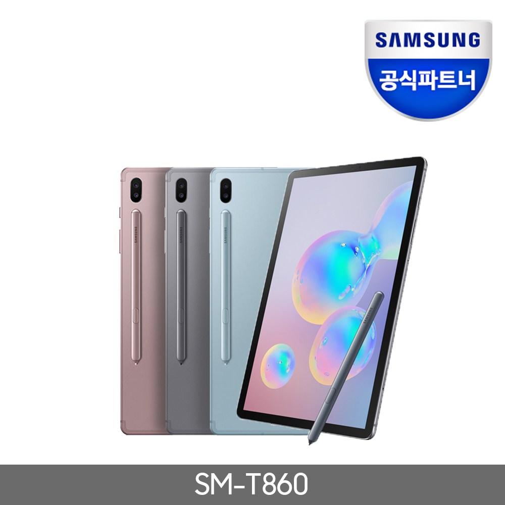 삼성전자 갤럭시탭S6 10.5 128G SM-T860 WiF, SM-T860NZAAKOO 그레이, SM-T860 128G WiFi
