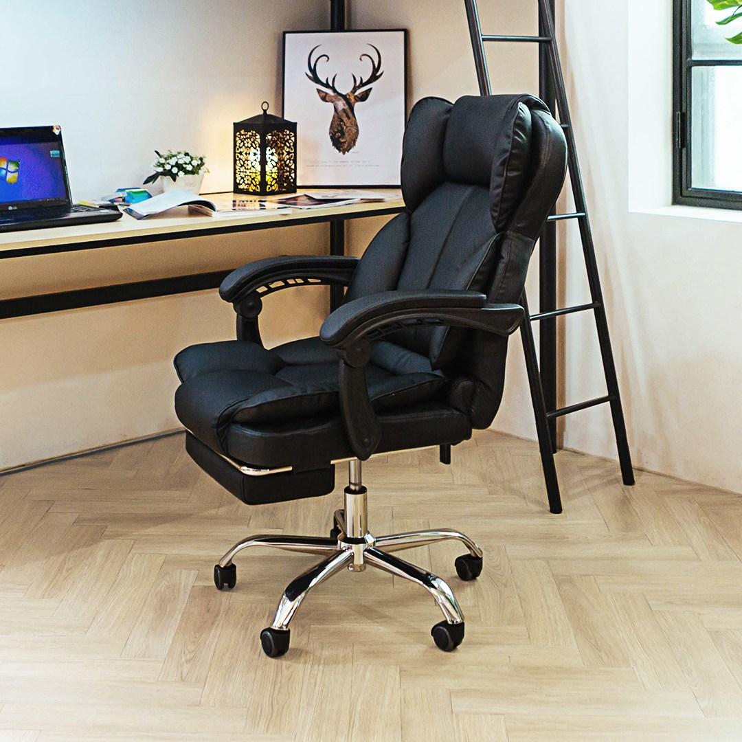 일루일루 미니 타이탄 로얄체어 3색상 학생의자/사무용의자, 블랙