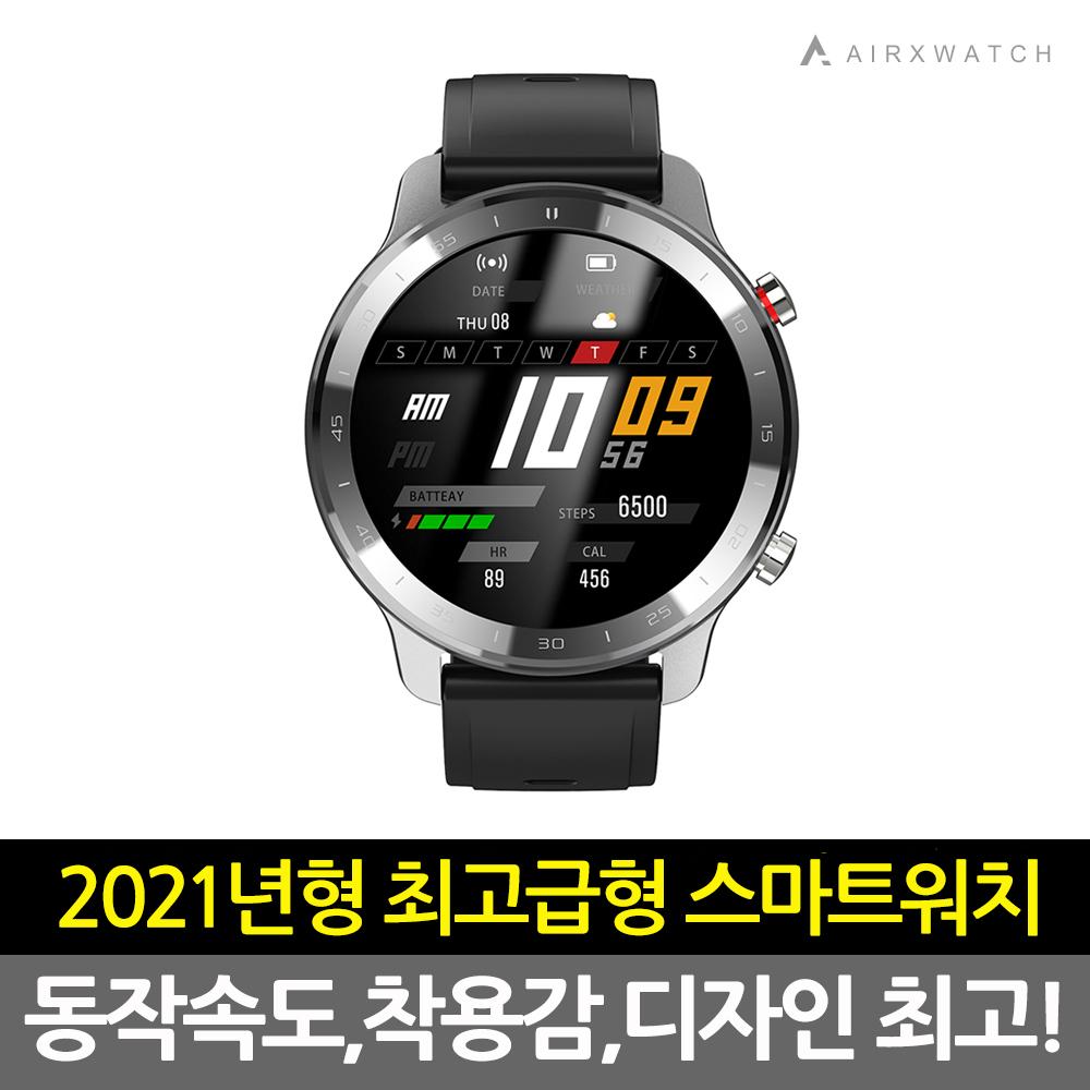 젤센 스마트워치 웨어러블 스마트밴드 스마트 전자 시계 AIRXWATCH, 실버
