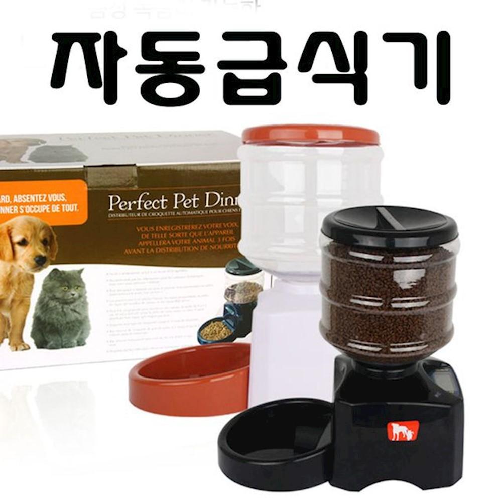 애완 퍼펙트펫 자동급식기 애견 수기 강아지물그릇 용품 고양이기, 블랙