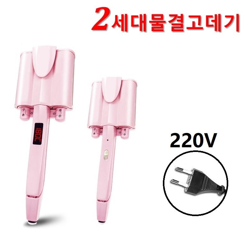 준마 2세대물결고데기 220v 고데기, 핑크32mm, 일반형-8-1082707973