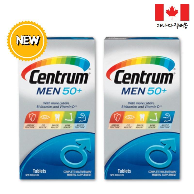 Centrum 센트룸 실버 포맨 남성 멀티비타민 + 미네랄 50대 이상 90캡슐 캐나다 생산 제조 50대남성 영양제 종합비타민 종합영양제 루테인 셀레늄 비타민C 마그네슘 징크 함유, 2병