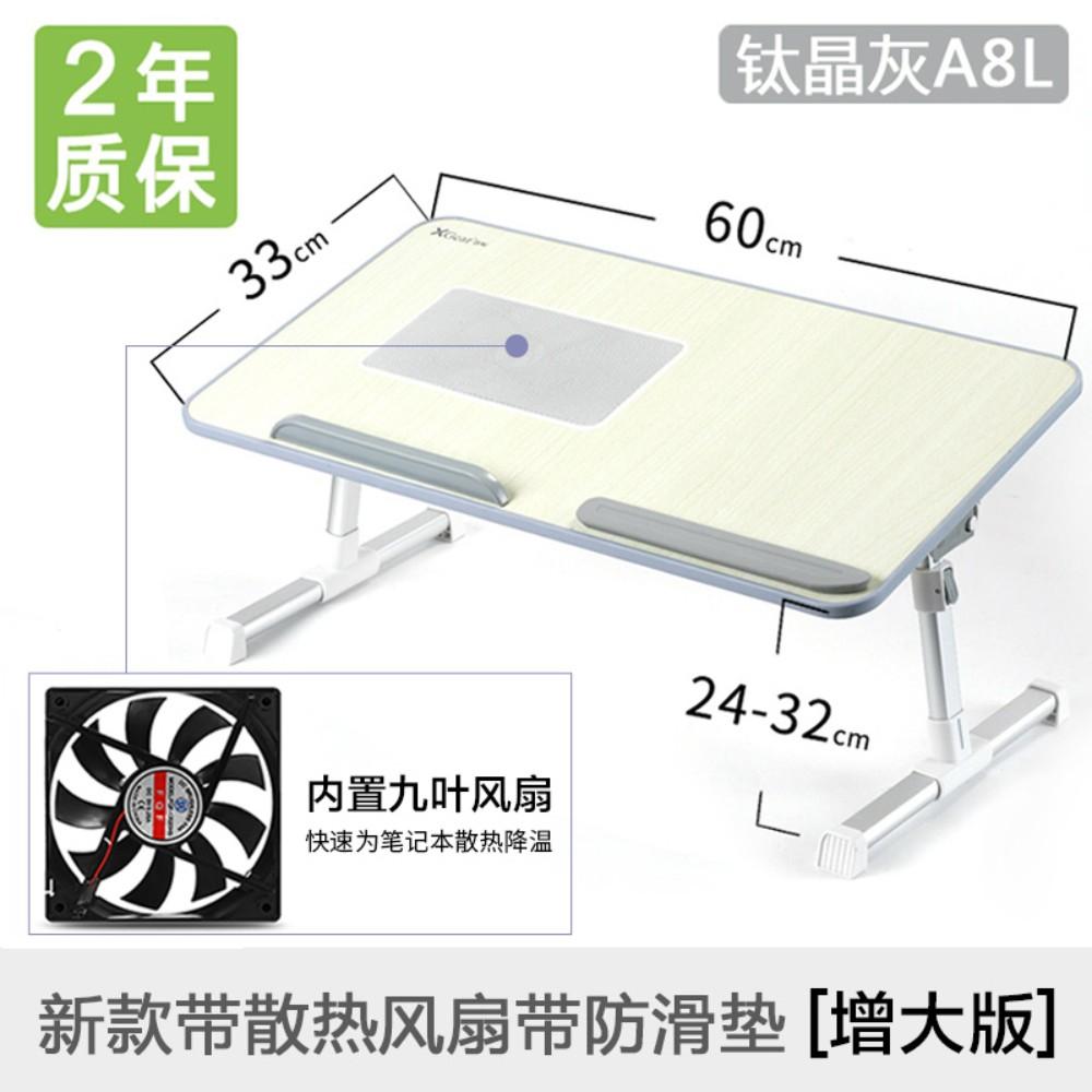 NOTBAD 어린이 침대 책상 노트북 책상 니스툴그로우침대 안데르센벙커침대 일룸벙커침대, [2 년 보증] A8L with fan gray 확대 버전 [60x33x24CM] 확대 버전