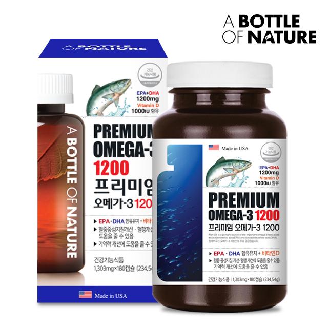 부모님 엄마 아빠 생일선물 50대선물 프리미엄 오메가3 1200 비타민D DHA 고함량 혈관에 좋은 영양제 혈액 순환개선제 (POP 5722279970)