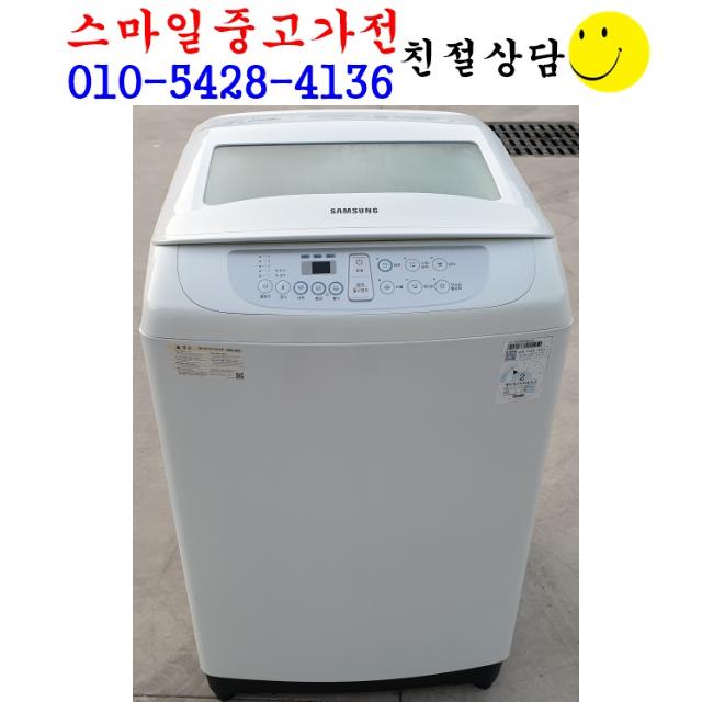 삼성 10키로 중고통돌이세탁기 세탁기중고 일반세탁기, 삼성통돌이세탁기