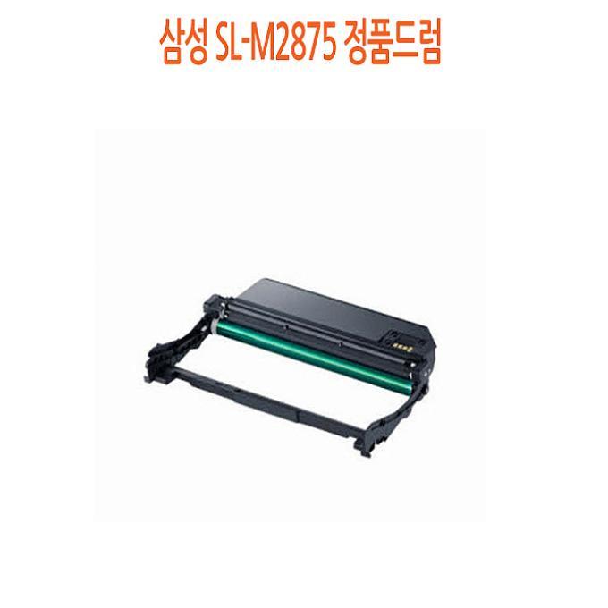 도매팡팡 삼성 SL-M2875 정품드럼 정품토너, 1, 해당상품