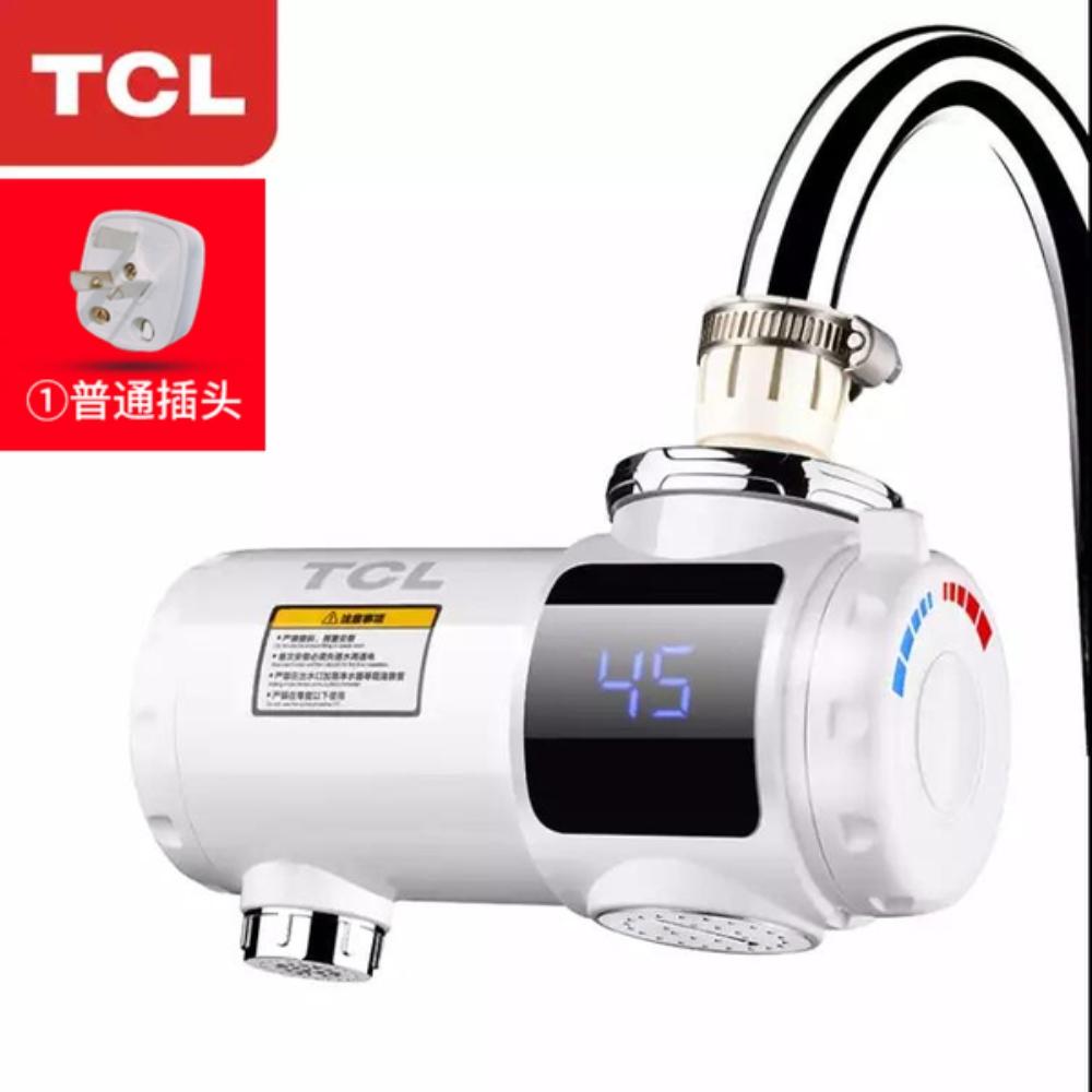TCL 소형 전기 순간 온수기 샤워 카페 사무실 미용실 주방 간편 씽크대 식당 세면대 미니, 흰색 디지털 디스플레이