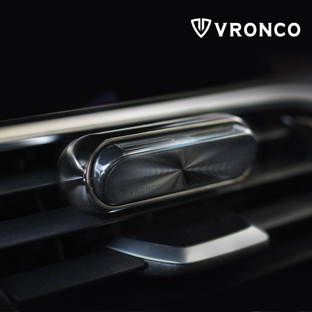 브론코 자동차 송풍구 디퓨져 고급 차량용방향제, 1세트, 투루러브