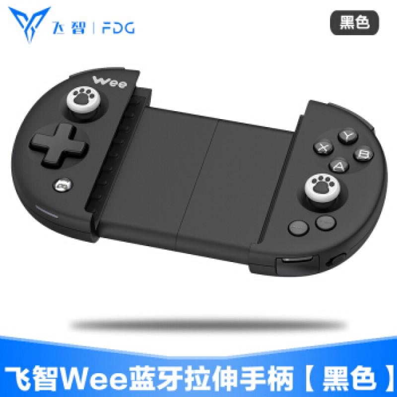 Feizhi 모바일 게임 보조 스트레칭 검은 색 사무라이 X8 프로 esports 안드로이드 / 애플 IOS 컴퓨터의 P