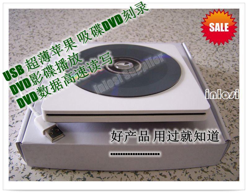 DVD콤보 초슬림 흡입식 시디롬드라이브 dvd시디버너 이동 외장 지원 사과 컴퓨터, 기본