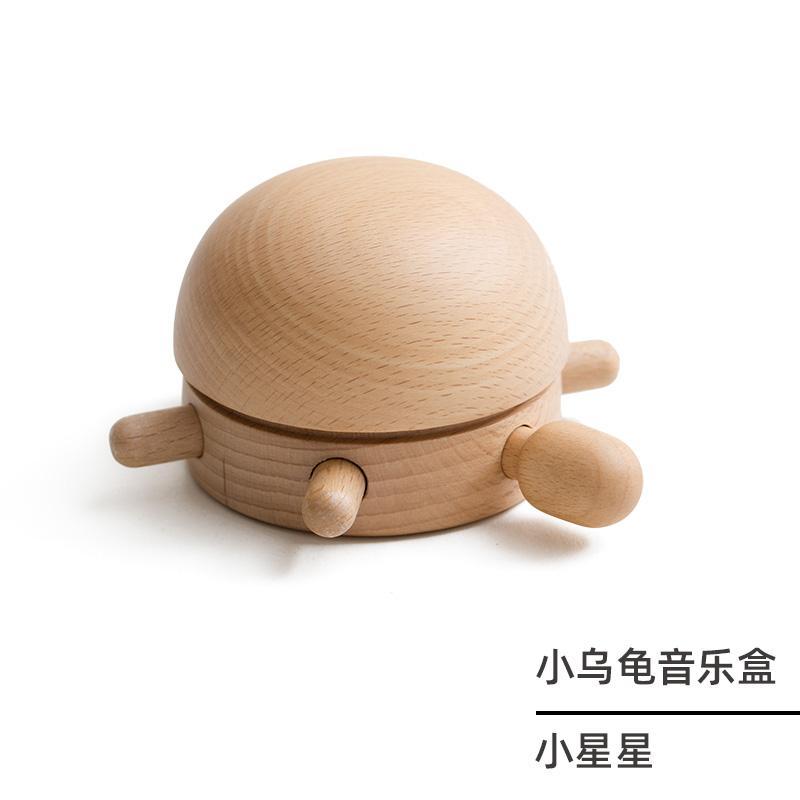 기차여행오르골 홈포차인테리어 소품샵 Shude 돼지 나무 하늘 도시 수제 DIY 의, 14. 색상 분류: 【작은 거북】 작은 별