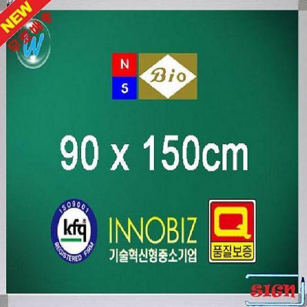 헬시윙 금강 알루미늄 자석 워터보드 90x150 블랙 칼라보드 게시판