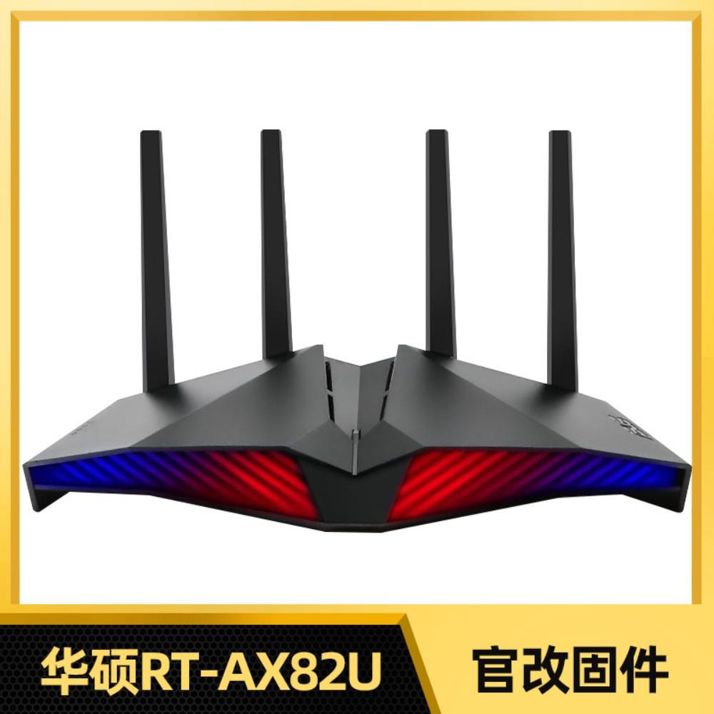 아수스 ASUS RT-AX82U WiFi6 기가비트 무선 공유기, 옵션2