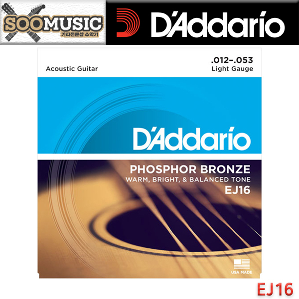 DADDARIO 다다리오 포스포브론즈 EJ16 012-053 통기타줄, Daddario EJ16 Phosphor Bronze 통기타줄(012-053)