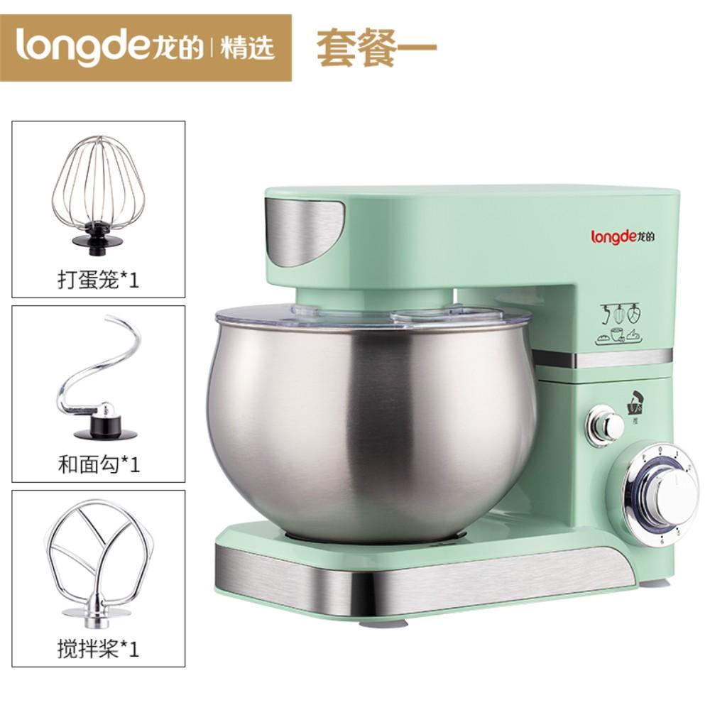 가정용 대용량 제빵 반죽기 반죽 기계 머랭 거품기 믹싱기 5.5L 1200W, 초록