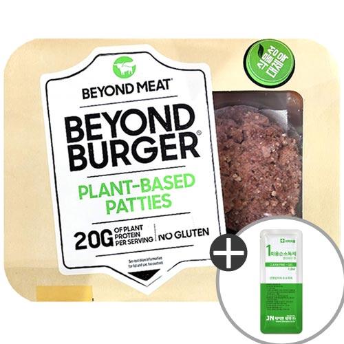 비욘드미트 버거 패티 227g x 2개 + 드라이아이스 포장 + 일회용 손소독제 증정 식물성 콩고기 채식 비건 냉동 식품, 1세트