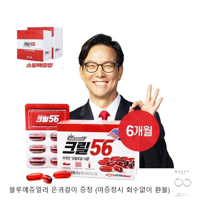 [함익병 크릴오일] 크릴56 30캡슐(30일분)*6박스_인지질56%, 단일상품, 단일상품