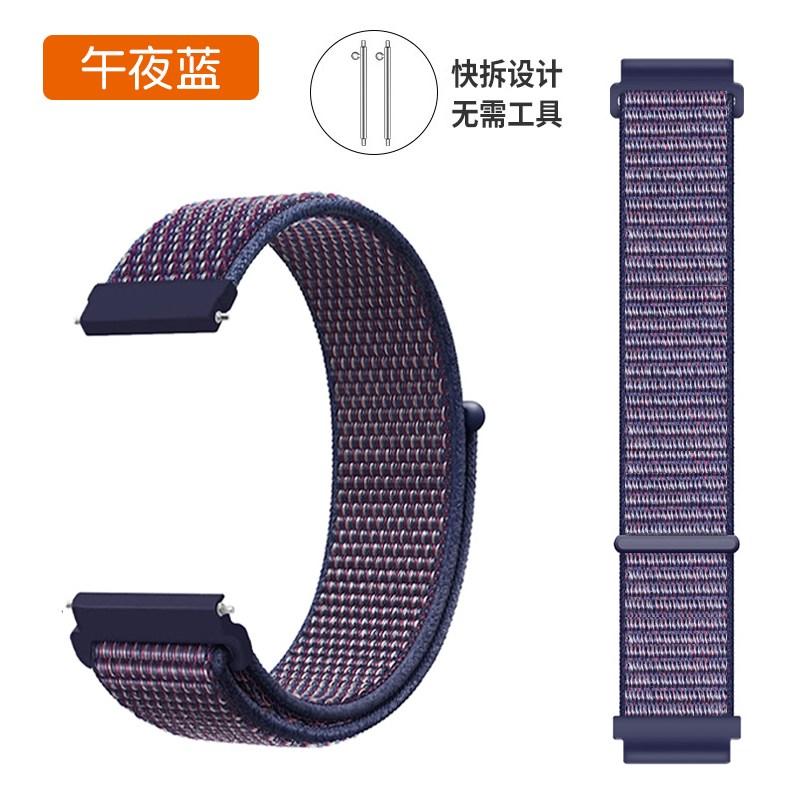 웨어러블디바이스액세서리 어메이즈핏 스마트 amazfit나일론 시계줄 샤오미 운동 손목시계 2/2S/GTR/GTS방수 천가방, 20mm, 자정 블루