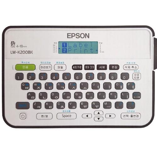 EPSON 엡손 라벨프린터 입학시즌 집정리 방수라벨 라벨기 라벨스티커 LW-K200 BK