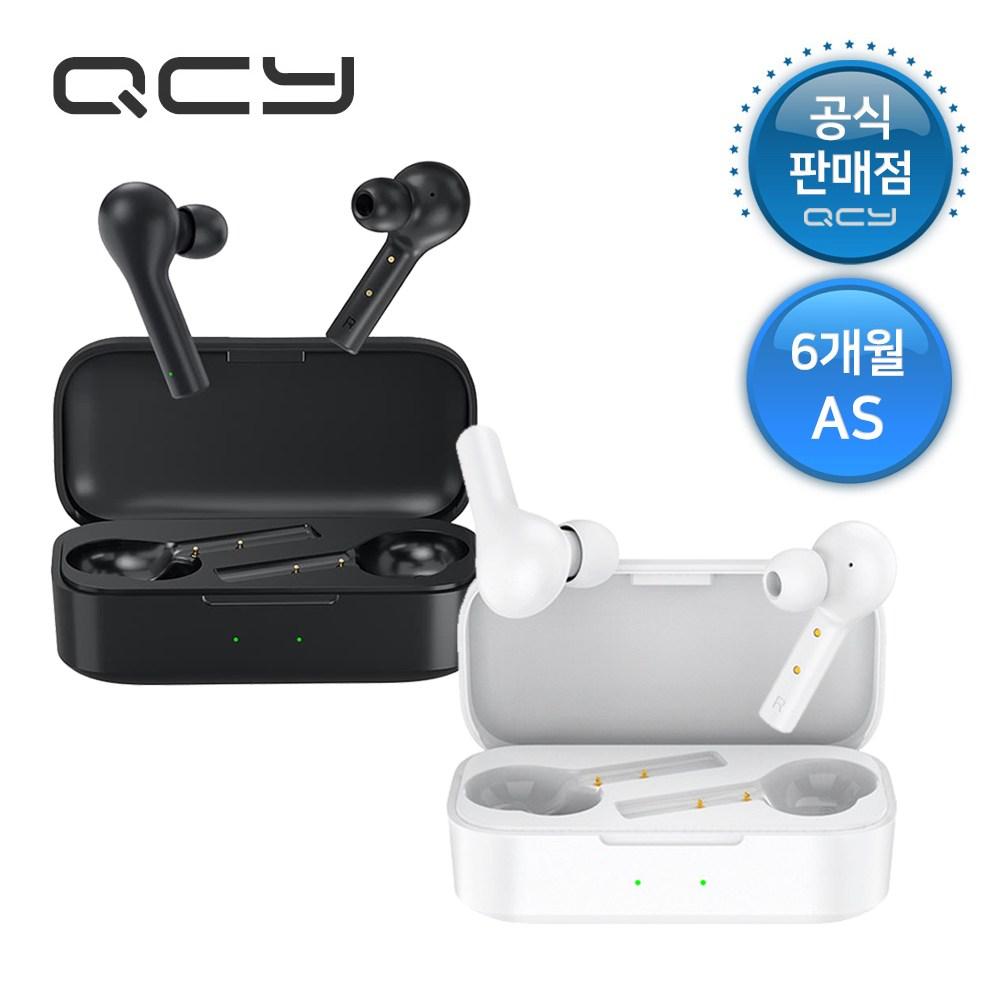 [QCY코리아 정품] 정식수입 QCY T5 APP 어플지원 블루투스이어폰 6개월AS, 화이트