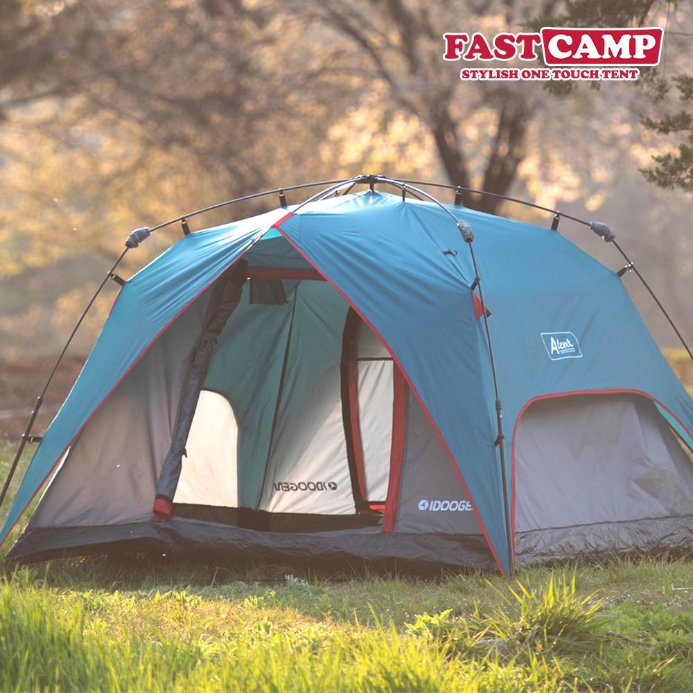 패스트캠프 원터치 오토4 하이엔드 자동 텐트, 틸블루