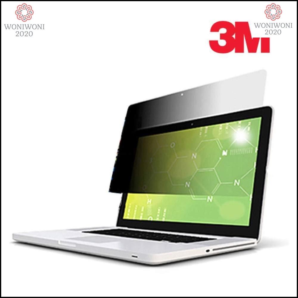 모니터보안 27인치 와이드 LCD 모니터 보호 필름 PC모니터필름