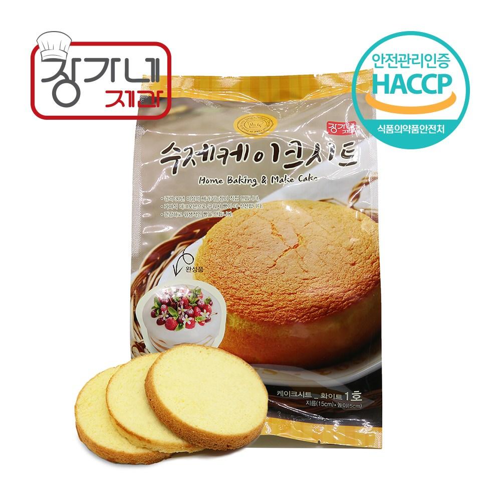 장가네제과 케익만들기재료 수제 케이크시트1호, 1Ea