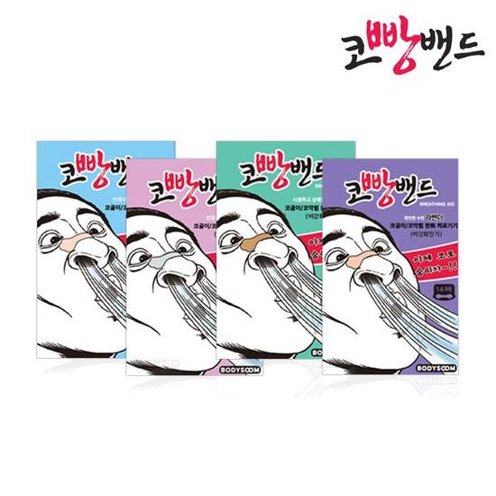 비강확장기 코빵밴드 14매, 민트