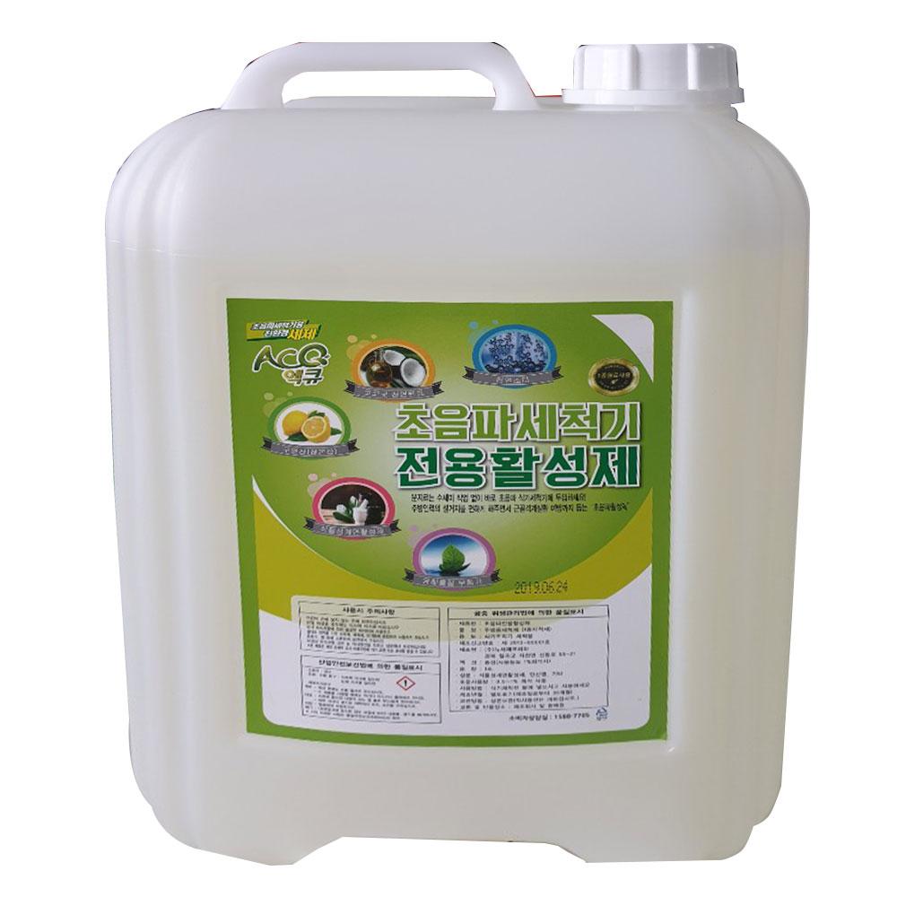 액큐 초음파식기세척기 전용활성제, 1개, 14L