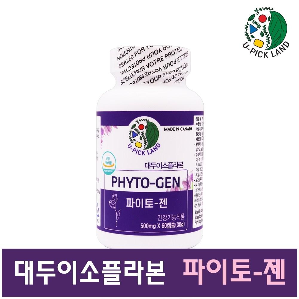 여성 갱년기 영양제 파이토젠 대두 이소플라본 식물성 에스트로겐 40대 50대 여자 호르몬 보충제 PHYTOGEN 효능 추천 캐나다 직수입 식약처, 2개월분, 1병