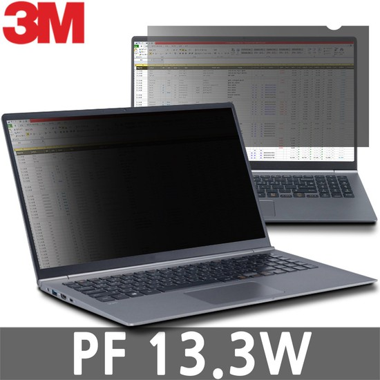 3M 13인치 PF 13.3W 노트북보안필름 블루라이트차단 모니터보호 사생활보호필름, 상세설명 참조, 없음