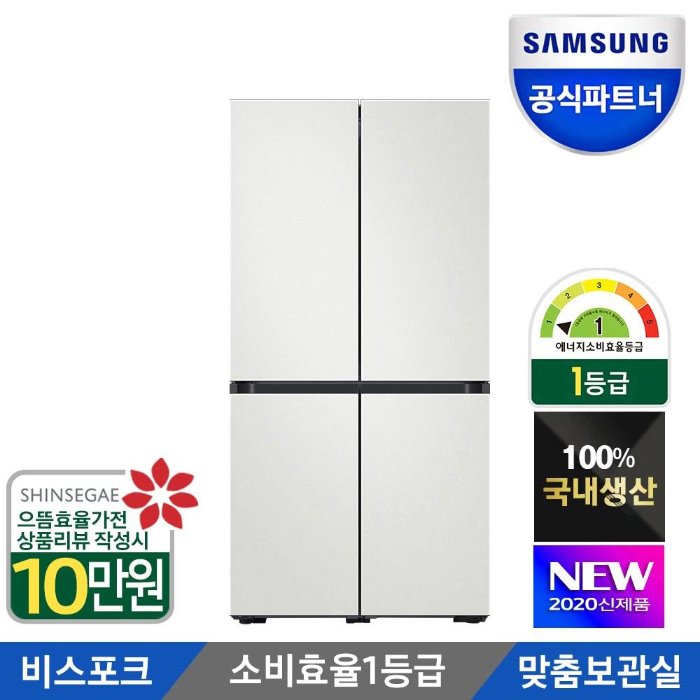 삼성전자 양문형냉장고 비스포크 4도어 1등급 RF85T911101 공식인증점M