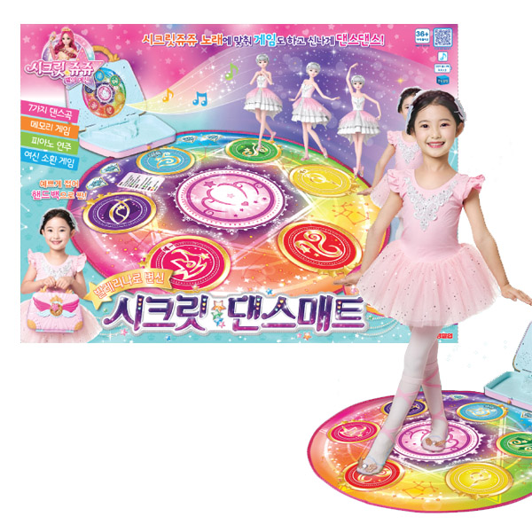 영실업 시크릿쥬쥬 별의여신 시크릿 댄스매트