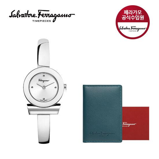 페라가모/공식수입 간치니 메탈 시계(실버)+카드지갑