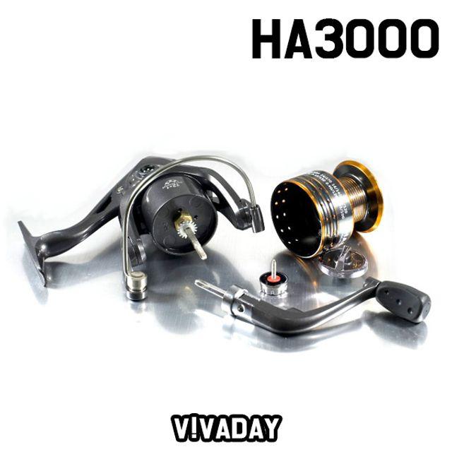 캠핑용품 캠핑장 아웃도어 등산 펜션 낚시릴HA시리즈 HA3000 + CampA8E