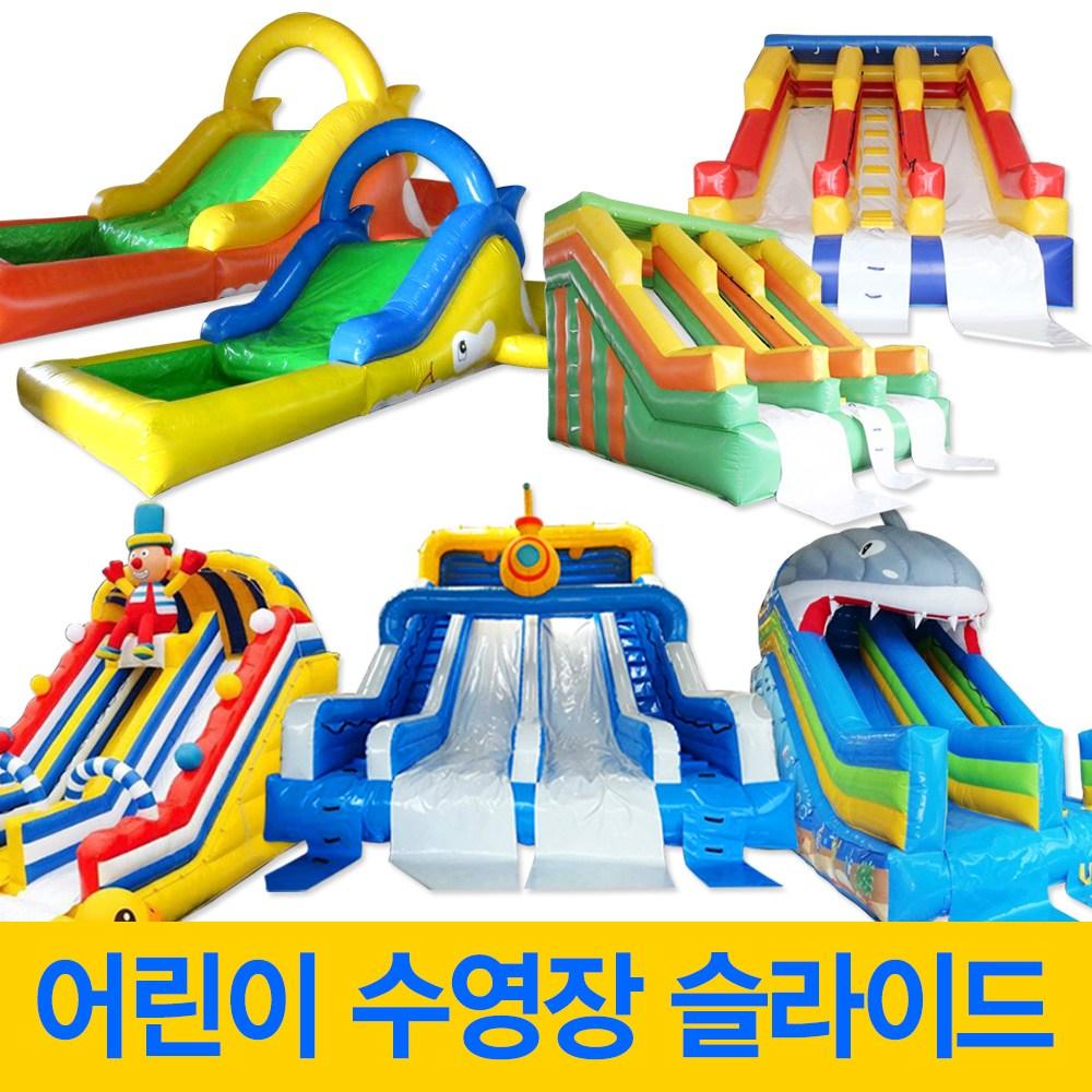 노리모아 물놀이 에어바운스 워터슬라이드 풀장 미끄럼틀 어린이수영장 튜브 슬라이드, 01_우주로봇 슬라이드